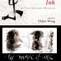 The Music of Ink at the British Museum