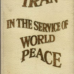 Iran in the Service of World Peace