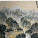Magisterial, comprehensive: Cho Dong-Il's History of Korean literature